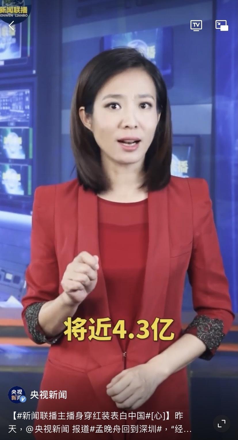A female news anchor speaking in a screenshot video.