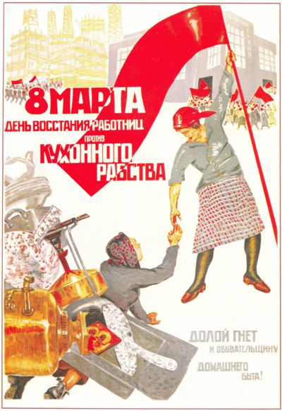Painting of a Soviet women holding a flag and pulling another women from beneath a pile of household goods