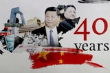 "A graphic of a collage of Xi Jinping, Deng Xiaoping, Huawei mobile phones, Chinese cash an the words ""40 years""."