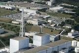 Fukushima Nuclear plant
