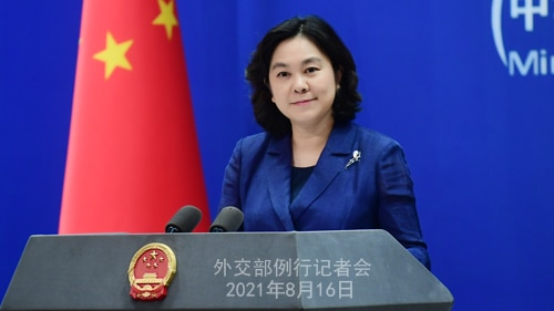 China'sforeign ministry spokeswoman Hua Chunying addresses issues in Afghanistan at a presser.