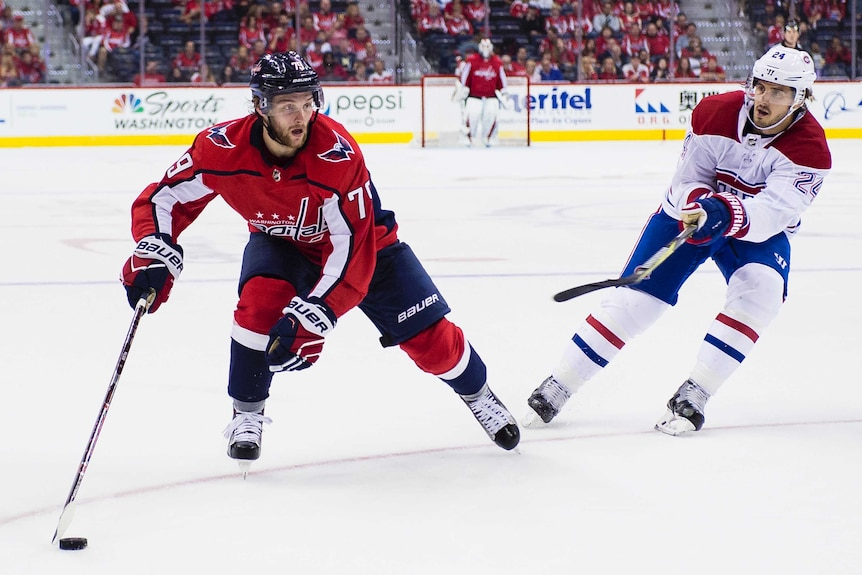 Nathan Walker plays for the NHL.