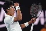 South Korea'sChungHyeon pumps his fist after winning a point against Novak Djokovic at the Australian Open.