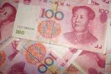 Yuan generic