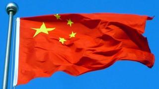 G'day China