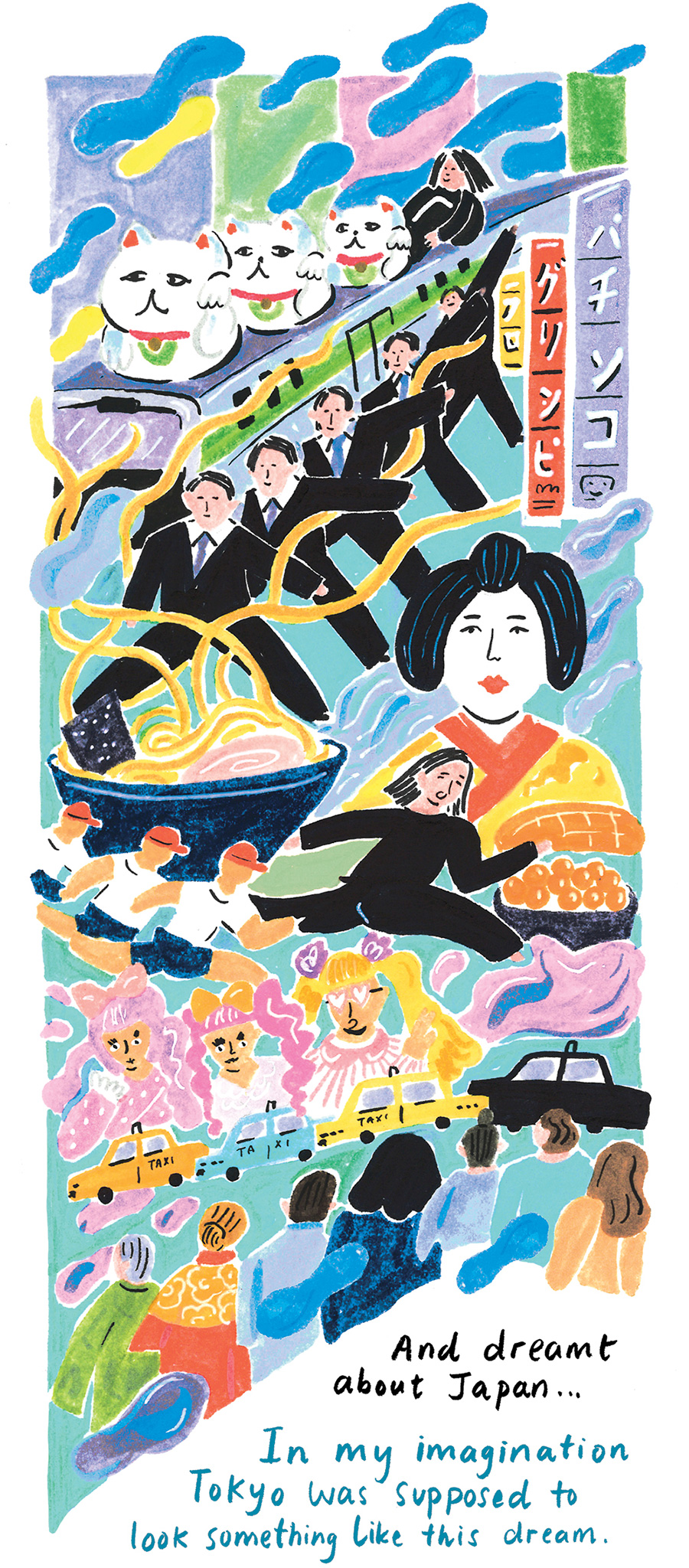 """""""I dreamt about Japan. In my imagination Tokyo was supposed to look something like this dream."""" Illustration of Japanese icons."""