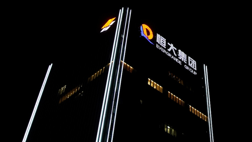 An exterior view of the headquarters of China Evergrande Group