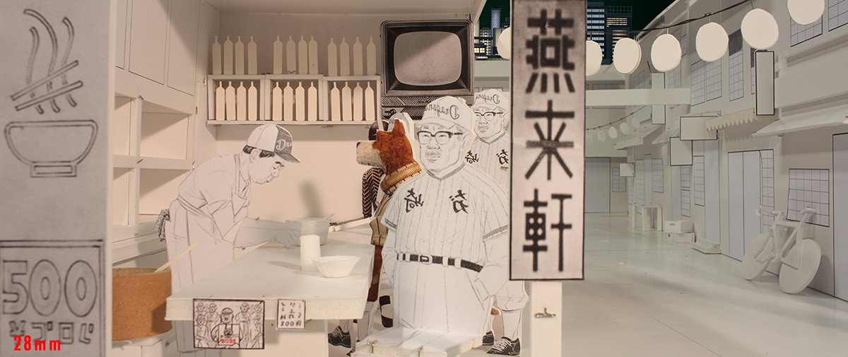 Photograph of noodle bar scene maquette from stop-motion animation Isle of Dogs.