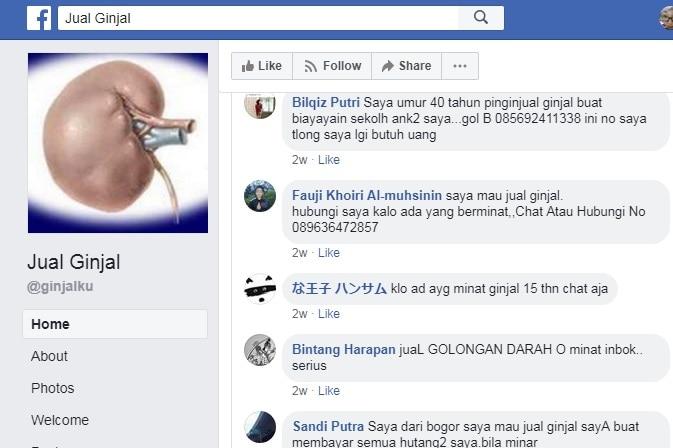 Facebook organ group