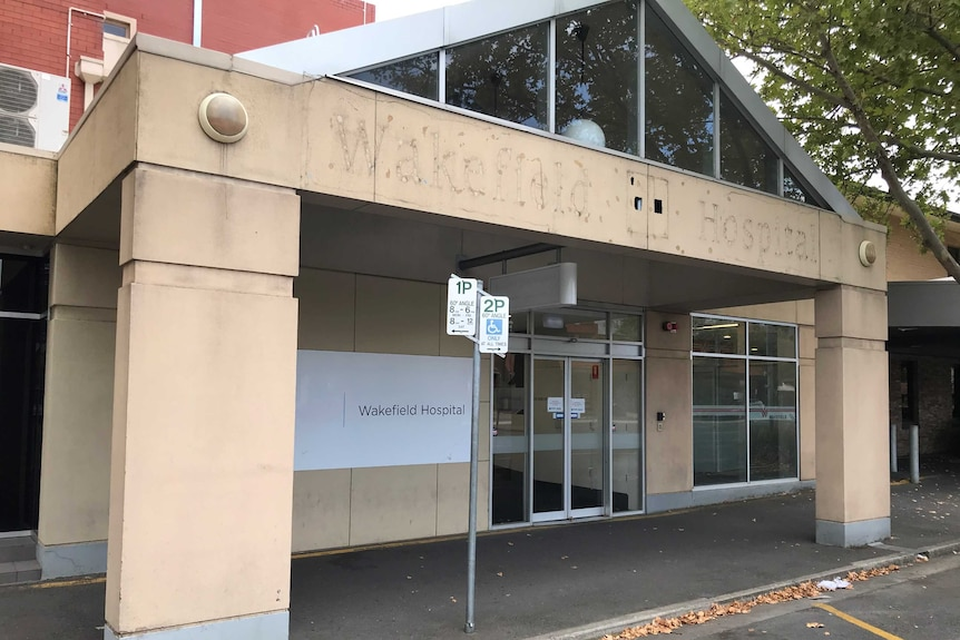 The front entrance of the Wakefield Hospital