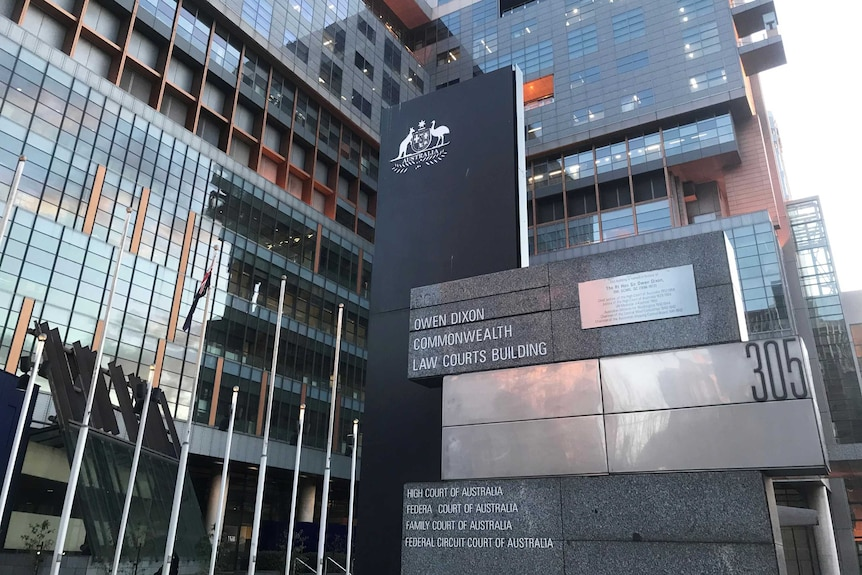 The outside of the Federal Court in Melbourne.