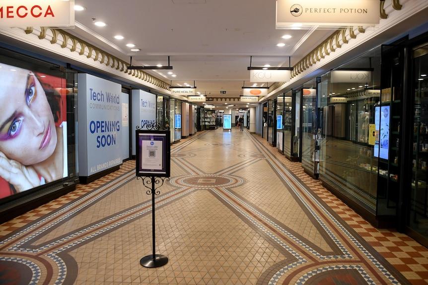 Empty shopping centre